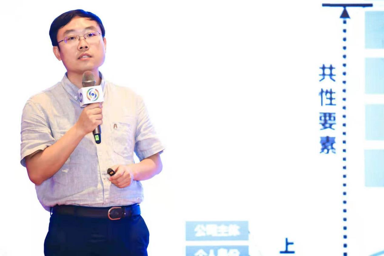 中国信通院发布《区块链基础设施研究报告(2021年)》