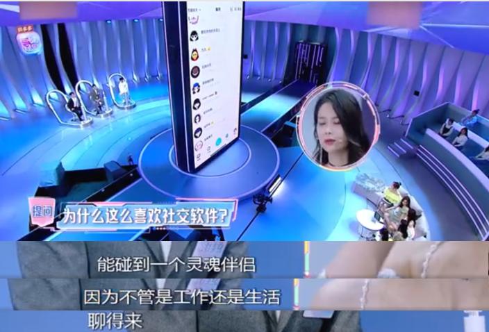 Soul携手湖南卫视热播综艺《一键倾心》 引领年轻人正能量交友观