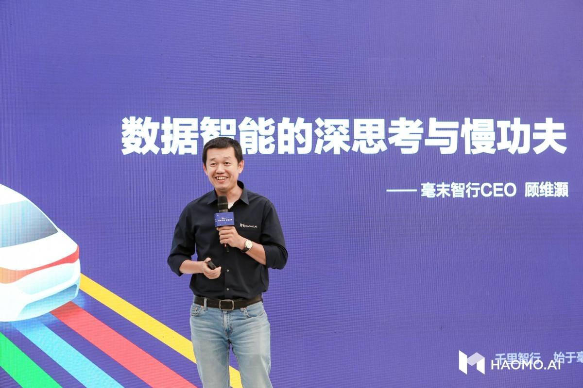 """毫末智行品牌公布众多新成绩,""""慢功夫""""打磨技术为""""加速度""""发展铺路"""