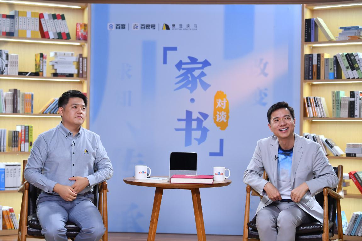 李彦宏首次直播用一个小时安利书 网友:竟有《桥牌入门》