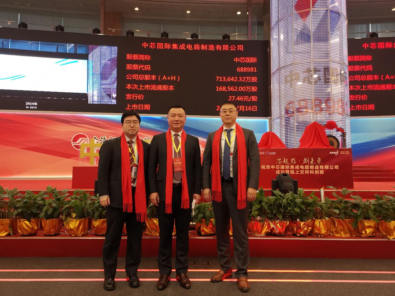 中芯国际上市背后的上海律师