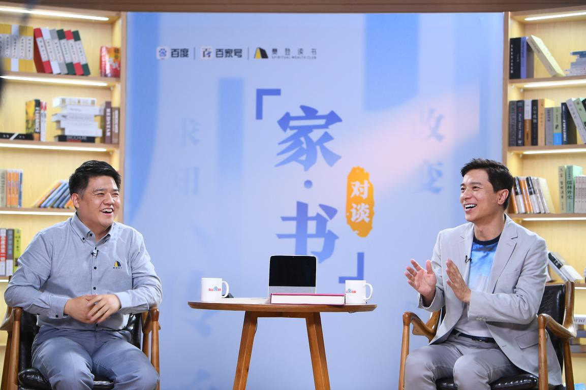 李彦宏与樊登百度APP直播对谈,不为带货只聊文化