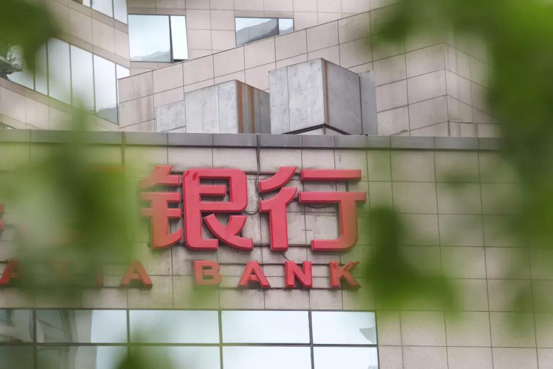 五一假期理財方式大PK:銀行理財、貨幣基金、鈺竹貿易