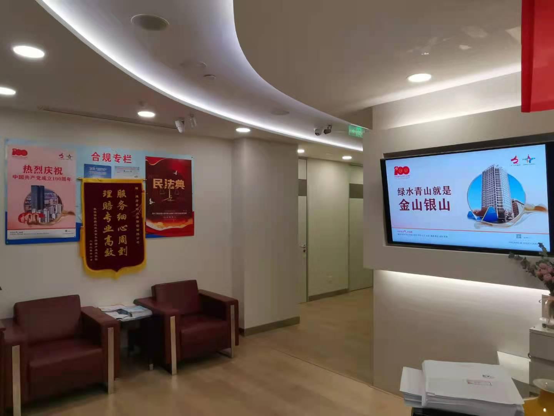 """同方全球人寿天津分公司积极开展""""庆祝中国共产党成立100周年""""主题宣传活动"""
