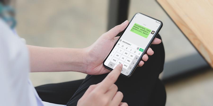 2020手机输入法报告发布:语音用户环比增长20% 成行业最大推动力