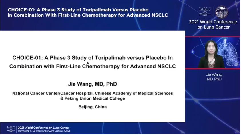 肺癌免疫治疗再添新进展!君实生物首次发布特瑞普利单抗一线治疗非小细胞肺癌三期研究数据