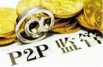 P2P清退加速,政策支持下的外贸迎来新机遇